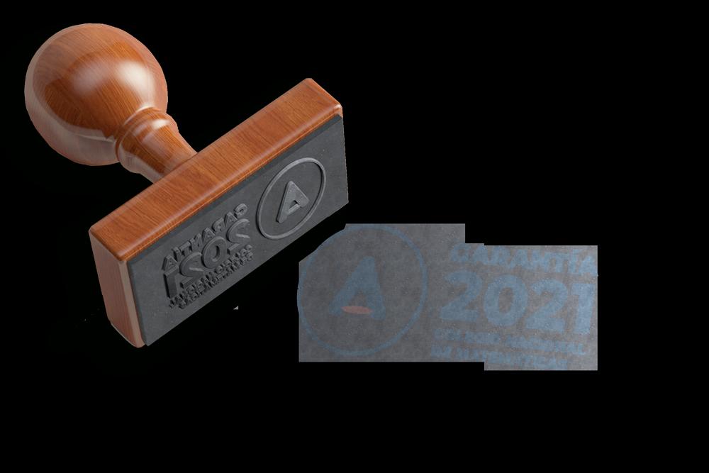 sello-de-garantia_Transparencia